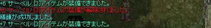 c0039995_1557557.jpg