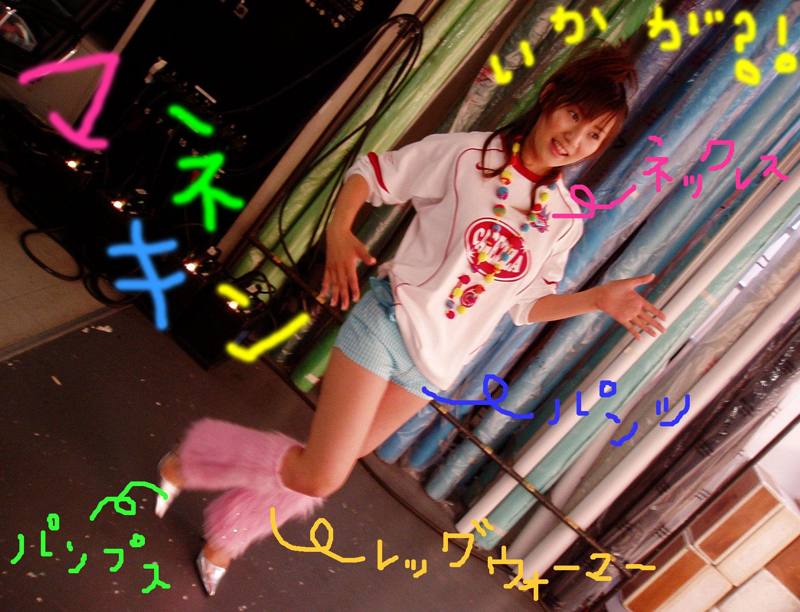 ★carezza★CDデビューv(^∀^)v_c0038100_0444648.jpg