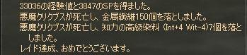 e0008801_17562864.jpg