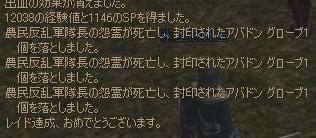 c0016602_12504233.jpg