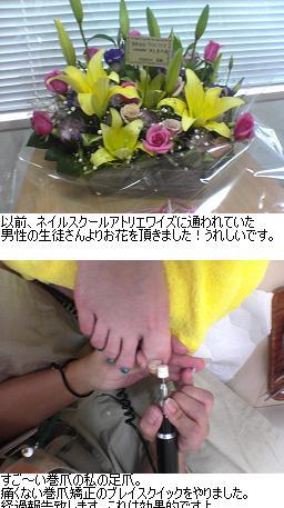 b0059410_1511441.jpg