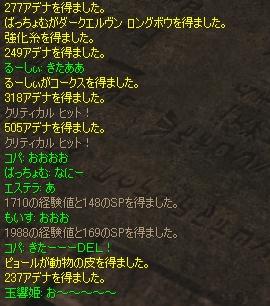 b0062614_13341011.jpg