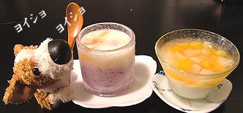 Miusse & Bavarian cream_b0028917_514573.jpg