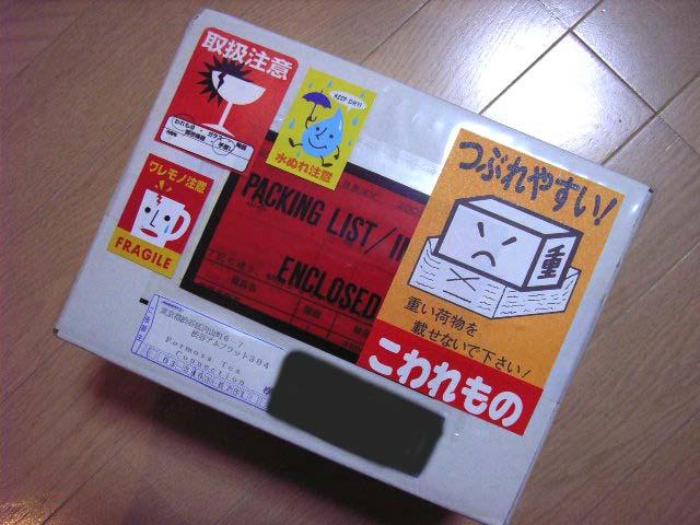 b0032921_193308.jpg