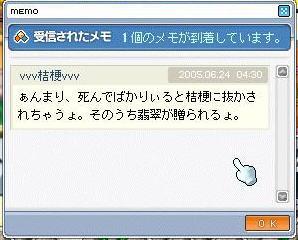 e0009330_20224918.jpg