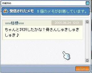 e0009330_2028167.jpg