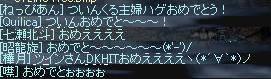 b0036436_1858992.jpg