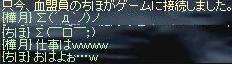 b0036436_1924928.jpg