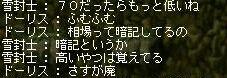 d0033437_628648.jpg