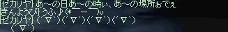b0010543_9564487.jpg
