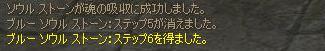 d0014649_1656729.jpg