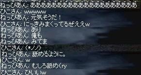 c0007751_1422791.jpg