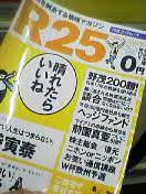 b0031055_197259.jpg