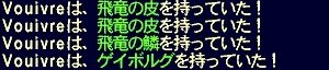 a0015759_2564646.jpg