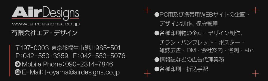 d0053670_1637780.jpg