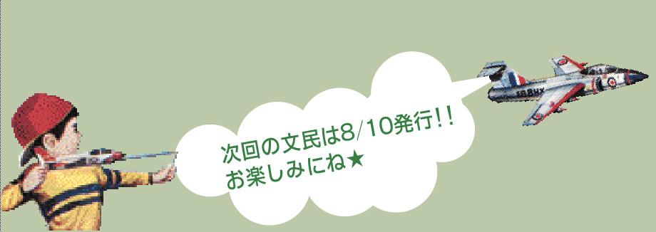 d0053670_17241264.jpg