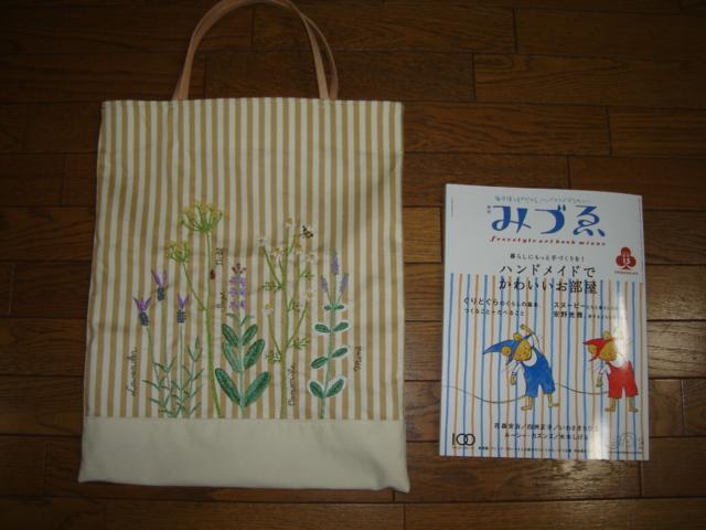Herb  Garden柄の刺繍バッグ、ついに完成!_a0025572_1245559.jpg