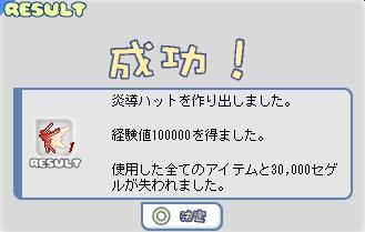 b0069074_11553258.jpg