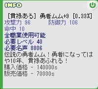 b0069074_1203869.jpg