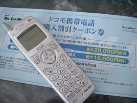 b0010598_12311445.jpg