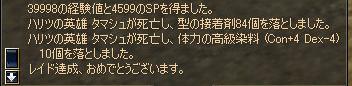 e0008801_2213202.jpg