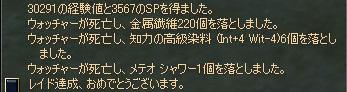 e0008801_2232420.jpg