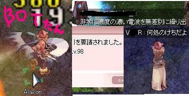 c0060009_20173589.jpg