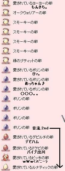 c0060009_21302872.jpg