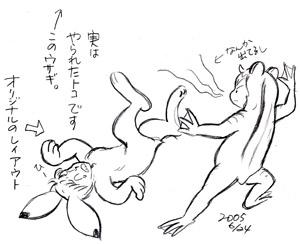 ぎがりあん☆_b0019611_0311010.jpg