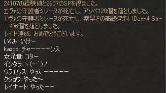 b0062614_2495351.jpg