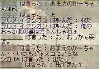 d0041240_7224079.jpg