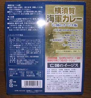 b0012950_854167.jpg