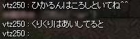 c0057752_13502547.jpg