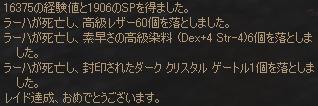 d0055453_7255096.jpg