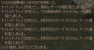 d0055453_7354829.jpg