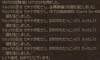 d0055453_7404870.jpg