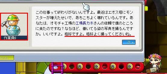 d0057161_12561593.jpg