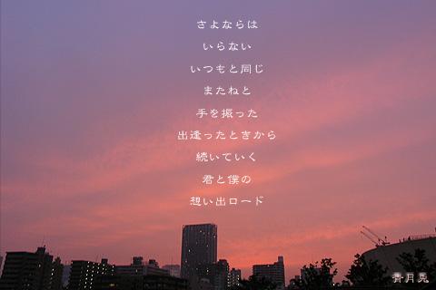 a0002073_14382464.jpg