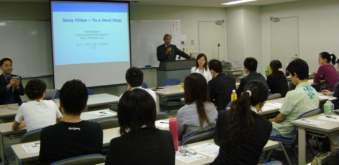 WISS(早稲田留学生人材サポートセンター) Sony China の就職セミナー開催_d0027795_651201.jpg