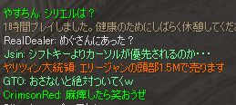 c0022896_11452677.jpg
