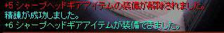 d0018796_160651.jpg