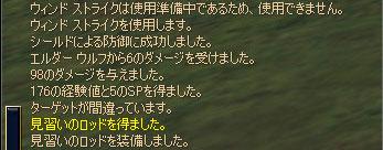e0008801_0231198.jpg