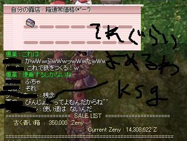 c0060009_015461.jpg