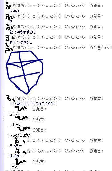 c0060009_0254882.jpg