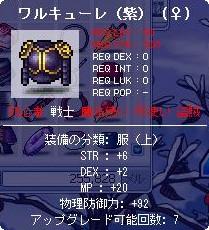 b0059423_20251513.jpg