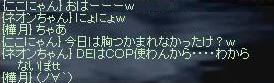 b0036436_2112015.jpg