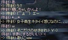b0036436_2462544.jpg