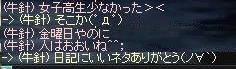 b0036436_246917.jpg