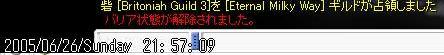 d0025445_23162610.jpg