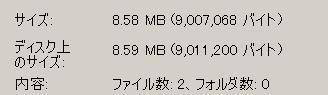 d0010449_342652.jpg